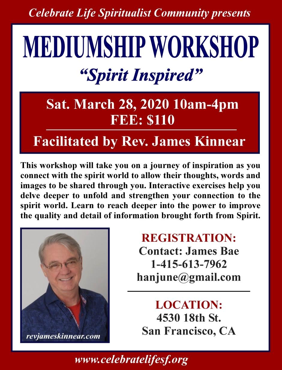 SF workshop ~ March 2020